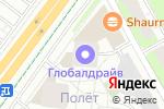 Схема проезда до компании Gut hotel в Перми