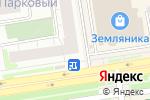 Схема проезда до компании Орхидея в Перми