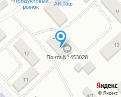 Схема местоположения почтового отделения 453028