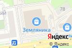 Схема проезда до компании Time-series в Перми