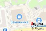 Схема проезда до компании СУВЕНИРЫ ПРИРОДЫ в Перми