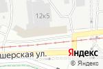 Схема проезда до компании Уютный дом и сад в Перми