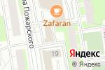 Схема проезда до компании Фотоцентр в Перми
