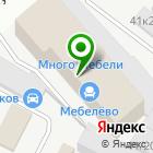 Местоположение компании Мебель Черноземья