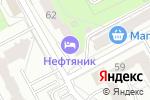 Схема проезда до компании Макароны в Перми