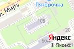 Схема проезда до компании Детский сад №152 в Перми