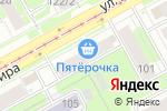 Схема проезда до компании Магазин кожгалантереи в Перми