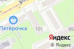 Схема проезда до компании Секонд-хенд в Перми