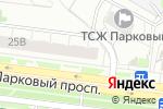 Схема проезда до компании Goblin Bar в Перми