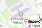 Схема проезда до компании Средняя общеобразовательная школа №102 в Перми