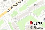 Схема проезда до компании Автоаккумуляторы в Перми