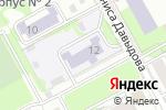 Схема проезда до компании Чемпион в Перми