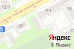 Схема проезда до компании Данила-Мастер в Перми