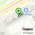 Местоположение компании Европа 2