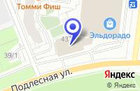 Схема проезда до компании ВИЗОВЫЙ ЦЕНТР И ТУРАГЕНСТВО ГЕОГРАФИЯ в Перми