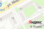 Схема проезда до компании Кезский сырзавод в Перми