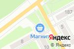 Схема проезда до компании Fix Price в Перми