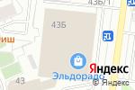 Схема проезда до компании Вoxberry в Перми