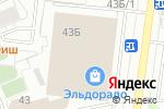Схема проезда до компании Вкус кофе в Перми