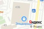Схема проезда до компании Самый сок в Перми