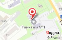 Схема проезда до компании Попечительский Совет Моу «Гимназия №1» в Перми