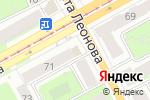 Схема проезда до компании УралТРЭК в Перми
