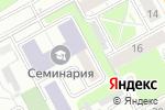 Схема проезда до компании Пересвет в Перми