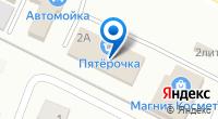 Компания Йомарт на карте