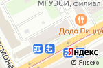 Схема проезда до компании Золотой гранат в Перми