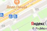 Схема проезда до компании Зеркало в Перми