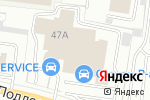 Схема проезда до компании Parts59 в Перми