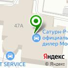 Местоположение компании Гаражный кооператив № 116