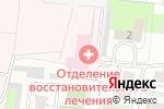 Схема проезда до компании Лирад в Перми
