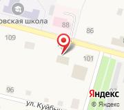 Совет депутатов Юговского сельского поселения