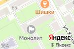 Схема проезда до компании Домстрой в Перми