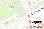 Схема проезда до компании Скорая компьютерная помощь в Перми