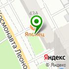 Местоположение компании КроносСтанкоЦентр