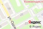 Схема проезда до компании Маленькое Королевство в Перми