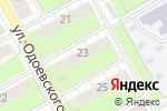 Схема проезда до компании ОБУВЬ-СЕРВИС в Перми