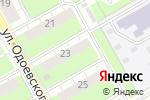 Схема проезда до компании Принт Град в Перми