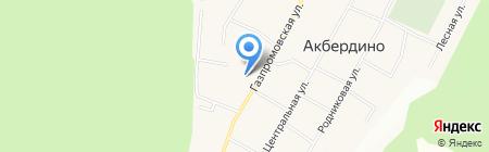 Средняя общеобразовательная школа с. Акбердино на карте Акбердино