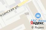 Схема проезда до компании Энерджи в Перми