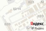 Схема проезда до компании ИСТ-ВИЛС в Перми