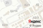Схема проезда до компании Авто Глобус в Перми