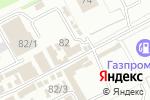 Схема проезда до компании Z car в Перми