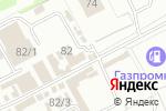 Схема проезда до компании Регион в Перми