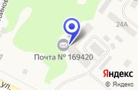 Схема проезда до компании ТРОИЦКО-ПЕЧОРСКИЕ ПОЧТОВЫЕ ОТДЕЛЕНИЯ СВЯЗИ в Троицко-Печорске