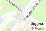 Схема проезда до компании Каменка в Перми