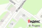 Схема проезда до компании Мировые судьи Дзержинского района в Перми