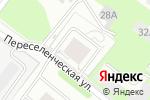 Схема проезда до компании Академия бытового сервиса в Перми